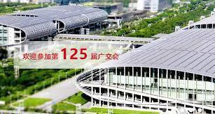 第125回広州交易会のオープン:民间企業はリードになる